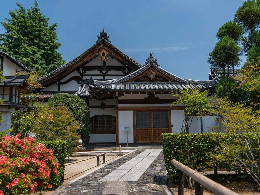 Arashiyama, Kiotó, Japán