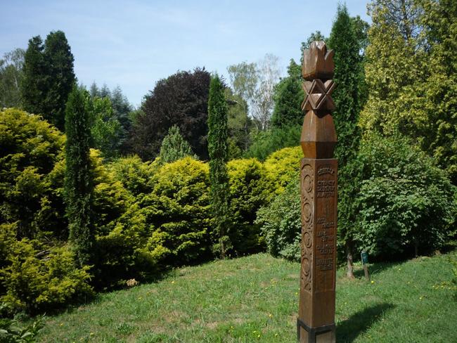 agostyani arboretum részlet
